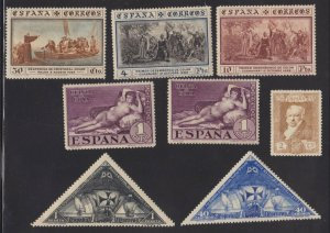 Spain Espana Correos Stamps Vintage Mixed lot of 8 with 2 Goya Nude (L400)