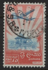 CEYLON, 344, USED, 1958-59, Ratmalana, Plane
