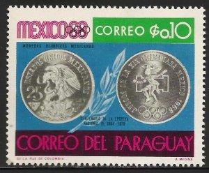 Paraguay 1968 Scott# 1126 MH (thin)