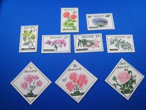 MONACO - SCOTT #438-446 - 1959 FLOWERS STAMPS - MNH