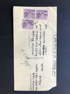 Bangladesh 1972 Regd Rubber print cover Tk1.20 Rate With Acknowledgements