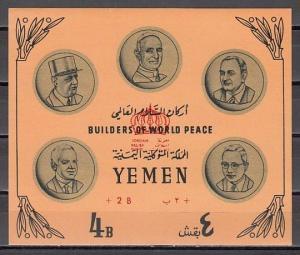 Yemen, Kingdom, Mi cat. 353, BL45 B. Builders of Peace o/printed s/sheet. ^