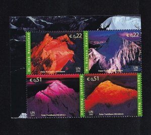 United Nations Vienna  #314-317    MNH  2002   mountains block of 4