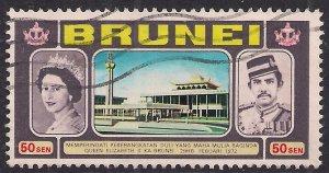 Brunei 1972 QE2 50 sen used SG 195 ( F680 )
