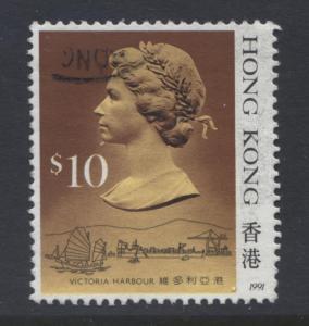 Hong Kong - Scott 502d - QEII - Definitive 1991- FU - Single $10.00c Stamp-Lot 1