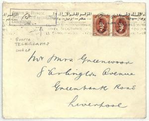EGYPT Cover 1929 *Egyptian State Telegraphs* GORDON BRADOCK Agent's Cachet SS79