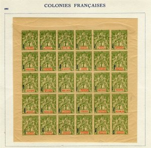 FRENCH COLONIES; 1890s classic tablet type forged Compete SHEET of 1Fr. value