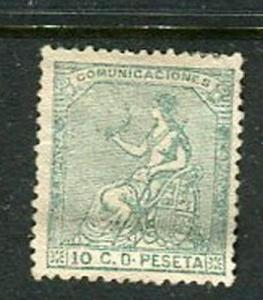 Spain #193 Used Accepting Best Offer