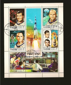 Ras al Khaima Apollo XXII Moon Shot 1970 Souvenir Sheet CTO