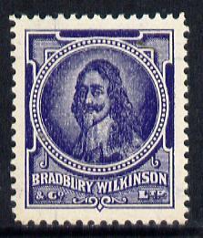 Cinderella - Great Britain Bradbury Wilkinson King Charle...