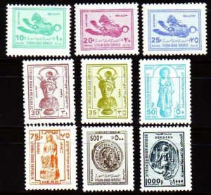 1976 Syria 1313-1321 Archaeological finds 22,00 €