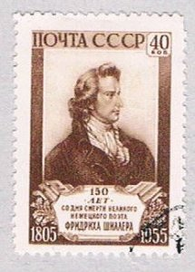 Russia 1756 Used Schiller 1955 (R1036)