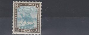 SUDAN  1902 - 21  S G 21  4M  BLUE & BISTRE    MH