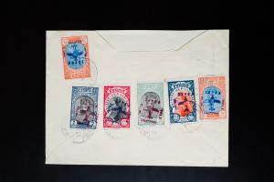Ethiopia Rare Set of 6 Overprint Stamps on 1929 Cover