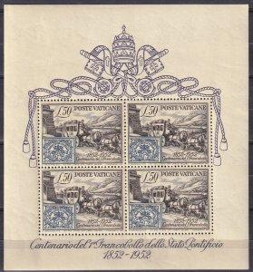 Vatican City #155a  MNH CV $160.00 (Z2603L)