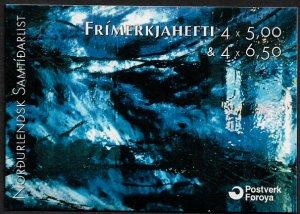 Faroe Is #417a MNH Complete Booklet - Art