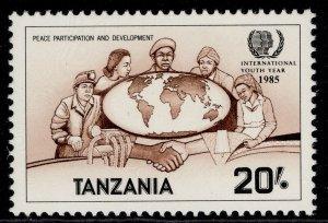 TANZANIA QEII SG454, 1986 20s reddish brown, pale brown & black, NH MINT.