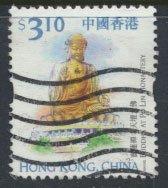 Hong Kong  SG 984  SC# 870 Budda Po Lin Monestery  Used  see detail & scan