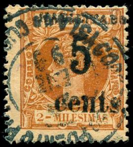 momen: US Possessions Stamps #185 PUERTO PRINCIPE Used F/VF