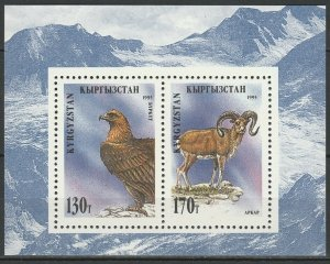 Kyrgyzstan 1995 Fauna Animals Birds MNH Block