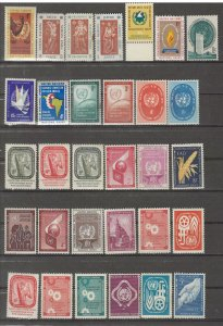 COLLECTION LOT # 39 UNITED NATIONS 62 STAMPS CLEARANCE