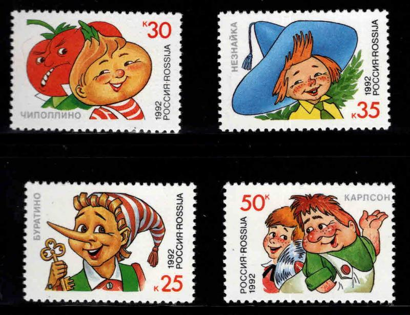 Russia /USSR  Scott 6076-6079 MNH** 1992 Childrens book character set
