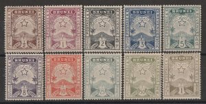 BRUNEI : 1895 Star & Local Scene set ½c-$1. MNH **