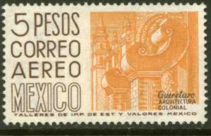 MEXICO C296, $5Pesos 1950 Definitive 3rd Printing wmk 350. MINT, NH. F-VF.