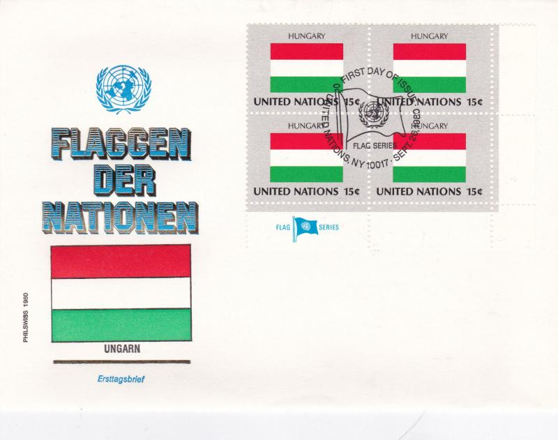 1980 United Nations Flags of the Nations Hungary FDC Unadressed VGC