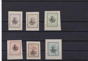 middle east 1906 imperf  stamps cat £100 ref r8921