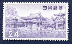 JAPAN Sc#636 Phoenix Hall Byodoin Temple (1959) MH