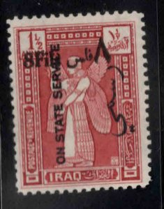 IRAQ Scott o42 MH* surcharged Official stamp