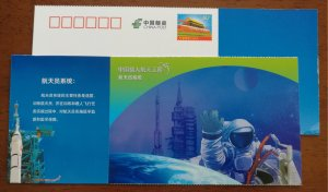 Astronaut system medical supervision and guarantee,CN 13 space flight PSC