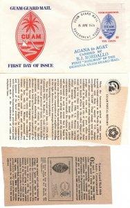 GUAM GUARD MAIL FDC 1976