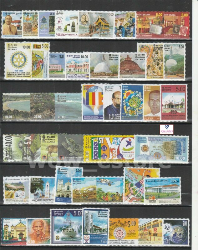 SRI LANKA STAMPS 2010, OFFICIAL YEAR SET, MNH CEYLON