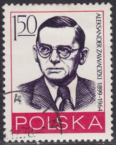 Poland 2310 USED 1978 Polish United Workers Party 1.50z&#...
