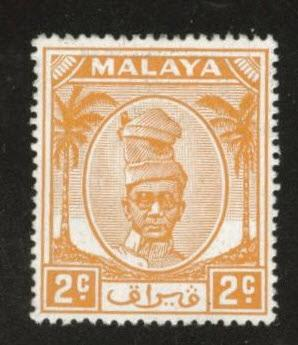 MALAYA Perak Scott 106 MH* stamp from 1950