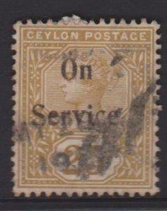Ceylon Sc#O15 Used