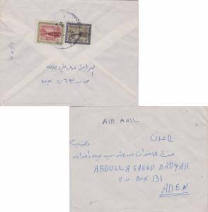 Saudi Arabia 10p and 2p Wadi Hanifa Dam c1965 Airmail to Aden.  Reverse frank...