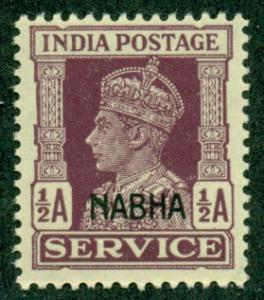 India Nabha #O42  Mint F-VF NH   Scott $4.75