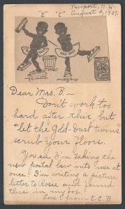 Scott UX18, Gold Dust Twins Postal Card, Postal Card