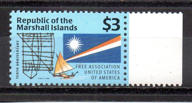 Marshall Islands 615 MNH