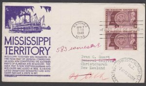 USA 1948 Mississippi C Stephen Anderson FDC to New Zealand..................L929