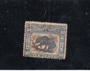 NORTH BORNEO # 120 LIGHTLY TONNED CAT VALUE $130