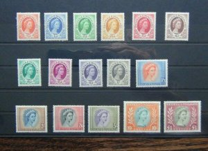 Rhodesia & Nyasaland 1954 - 56 set to £1 MM SG1 - SG15