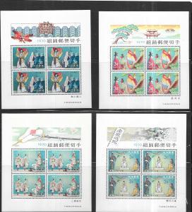 Ryukyu Islands #195,197,198,199 3c Classic Opera S/S's of 4 (MNH)  CV $16.00