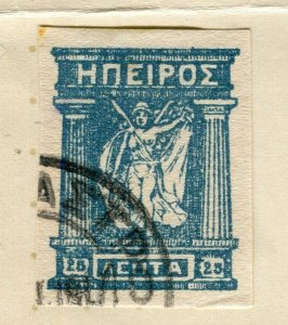 GREECE; EPIRUS 1915-17 early local print issue Imperf used Shade of 25l. value