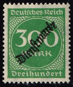 Germany #O26 Official - Numeral; MNH