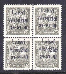 RUSSIA AREA 50k BLOCK 4 LAISVI ALSEDZIAI GERMANY OCC OVERPRINT LOCAL OG NH VF
