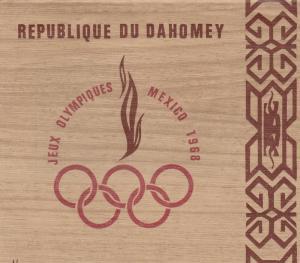 Dahomey #C88a MNH F-VF CV $7.50 (SU2074L)